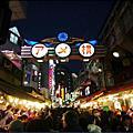 201022-28 非要去東京