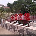 2012 彰化-南投猴探井-王功-溪湖