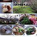 2016小叮噹餐廳+阿成的家