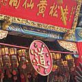 100.9/18-22【麗星。香港假期】黃大仙/旺角福苑茶/女人街