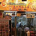 100.9/20 【麗星。香港假期】廟街大排檔-興記菜館