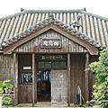 990726+0913石垣島民俗園