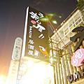 2012.10★台北★UMAIYA