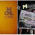 2013.04★台北大安★Mone cafe