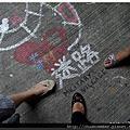 【喵腳印】2012 Summer~左營餛飩&自助新村