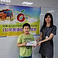 「103年度」在學成績傑出獎助學金發放