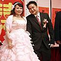 ISA新娘秘書~慧玲/潮港城結婚宴