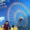 麗寶探索樂園/天空之夢摩天輪