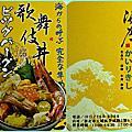 土城海力士日本料理/保母課同學聚餐