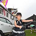 豐原  氣球博物館