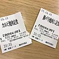 【2017大阪自由行】平價好吃的早/午/晚餐-松屋