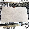 忠材(石材大板)-米色系