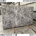 忠材(石材大板)-灰色系
