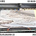 忠材(石材大板)-特殊色系