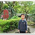 20140222~23苗栗金成露營