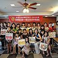11/07/24 2011-12年度寶眷聯誼(1)蝶古巴特手作精緻包