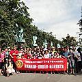 11/07/30 2011-12年度秋季旅遊~宜蘭童玩節、龜山島賞鯨