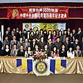 12/03/31-04/01 2011-12年度四週年授證慶典