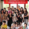 12/06/17 2011-12年度寶眷聯誼(9)年度感恩餐會