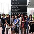 12/05/18-20 2011-12年度寶眷聯誼(8)澳門享樂三日遊