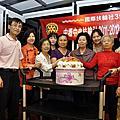 12/05/04 2011-12年度母親節歡慶晚會