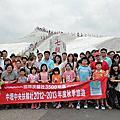 101/07/28-29 七股潟湖、劍湖山樂園秋季旅遊