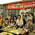 101/09/23 寶眷聯誼活動─悠揚‧烏克麗麗音樂班