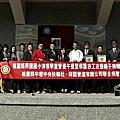 2012-13年度社會服務