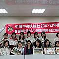 102/01/13 寶眷聯誼活動─優雅時尚美學‧蝶古巴特拼貼