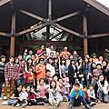 102/03/23~03/24 2012-13年度春季旅遊:鹿港老街‧勝興車站‧綠葉方舟二日遊