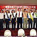 102/06/26 2012-13年度新舊任社長交接典禮