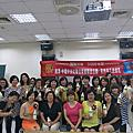 20131006寶眷活動手工洗髮乳
