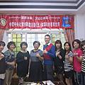 20131103寶眷活動探訪奧妙香草世界