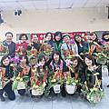 20140105寶眷活動春節應景盆花製作