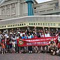 2013-14年度義大世界兩日遊暨年度新舊任社長交接典禮