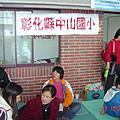 2006.12.15-18全國冬短分齡-嘉義
