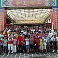 20090627泳隊南港&金山之旅