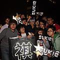 Super Idol 3 Final