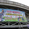 2012/11/19 桃園巨蛋蝙蝠俠與蜘蛛人主題展