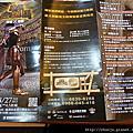 2013/06/15 重返古羅馬展覽x樂園