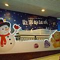 2013/12/02 板橋歡樂耶誕城