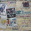 2015/07/17 Tamashii Feature's 2015