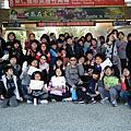20110302英語村一日遊學