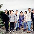 1995_大三寒假_吉他營