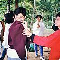 19930328~29_大一下_幹部聯誼_新店長青谷