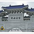 中正紀念堂>台灣民主紀念館