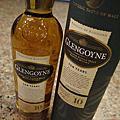 格蘭哥尼單一麥芽威士忌10年