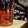 義大利鑽石情人粉紅氣泡酒