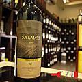 多利士酒廠 神話紅酒SALMOS