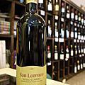 聖羅倫索紅葡萄酒San Lorenzo